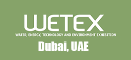wetex_logo260en